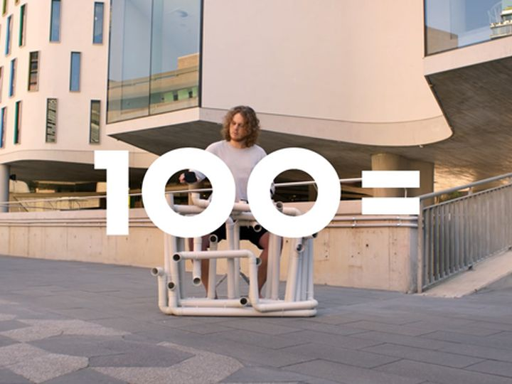 UTS Featured in Bonds 100 Campaign.
